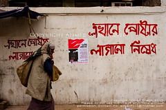 rules are meant to be broken......ii [Dhaka, Bangladesh] (Ideas_R_Bulletproof) Tags: street broken wall poster photography nikon rules forbidden dhaka bangladesh association unlawful photojournalists paltan nikkoraf50mmf14d motijheel d700