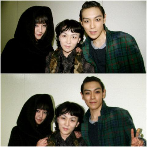 T.O.P (Big Bang) and sister