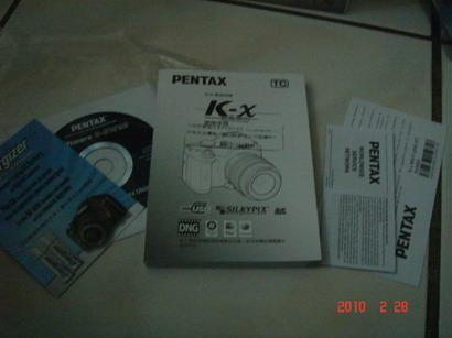 【開箱】K-X 藍!