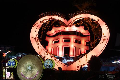 Lanterns at the Hoi An Fair