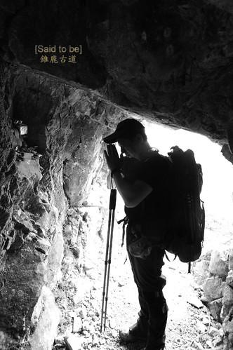登山團錐鹿古道
