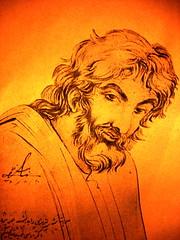 Shams e Tabrizi (AmirBayat) Tags: portrait sun teacher painter script  tabrizi hossein shams kabir 1951 roomi tutor behzad  thirdscript