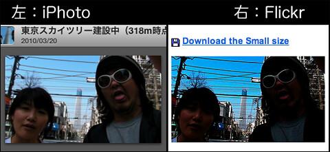 Flickr