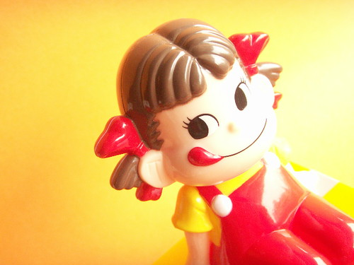 Kawaii Cute Peko Chan Coin Bank Collection Japanese Zakka Fujiya