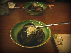 Arani (chopped fish head in sweet sauce), Omakase course, Chiharu