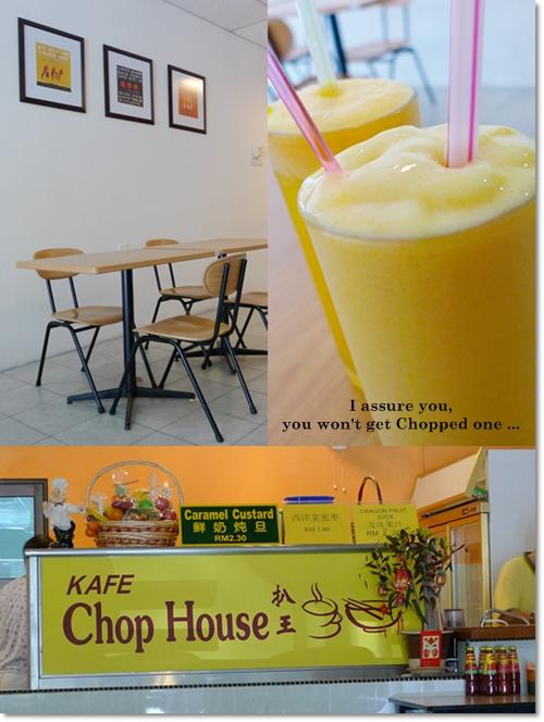 Chop House Cafe