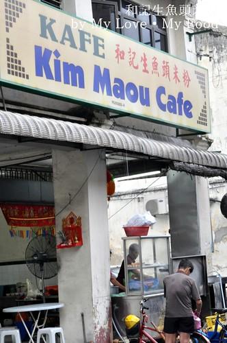 2010_02_17 Kim Mao Cafe 015a