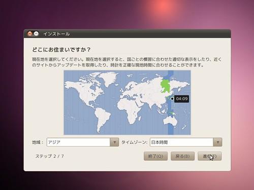 ubuntu10.04desktop_004