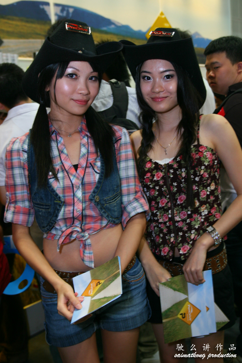 PenDrive PC Fair Girls