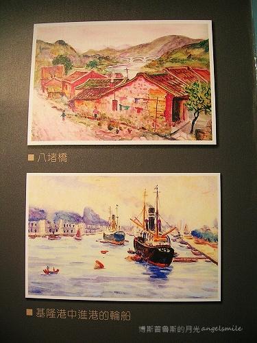 倪蔣懷的水彩畫作