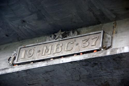 мост через Хорошевское спрямление ©  trolleway