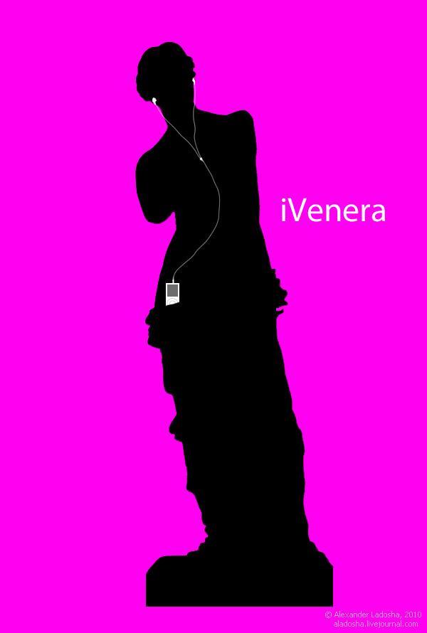 iVenera