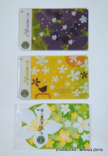 Starbucks台灣統一星巴克 油桐花造型隨行卡 (2010 May) 006