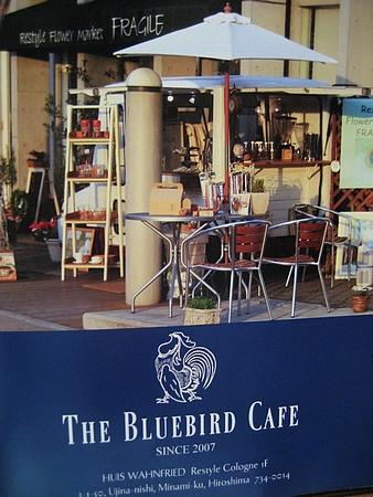ブルーバードカフェ 宮島口のカフェ4