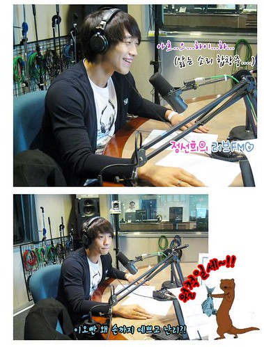 SBS Love FM (5)