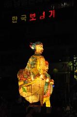 2010 Lotus Lantern Festival (USAG Yongsan) Tags: festival community buddha culture korea celebration seoul specialevent lotuslanternfestival usarmyphotobysgtopalvaughn