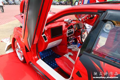 PSP in car