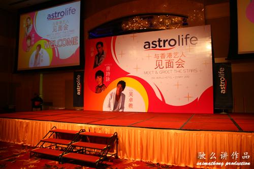 Meet & Greet : TVB artistes Moses Chan, Ron Ng and Natalie Tong @ OneWorld