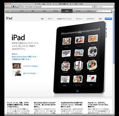 Apple iPad website