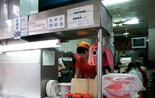 台東林記臭豆腐