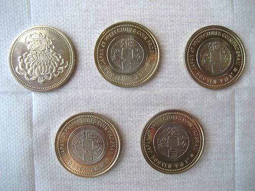 500円 記念硬貨 裏面