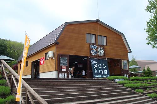 Nakafurano