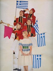 Greece (sugarpie honeybunch) Tags: fashion vintage magazine 60s greece 1960s seventeen