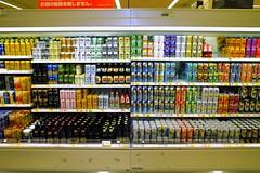 Beverages2_sfx1-2