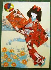 ATC342 - Playing ball (tengds) Tags: flowers red atc ball cord sticker bow kimono obi papercraft recycledpaper japanesepaper washi ningyo handmadedoll handmadecard orangeflowers chiyogami yuzenwashi japanesepaperdoll washidoll origamidoll tengds reusedcard