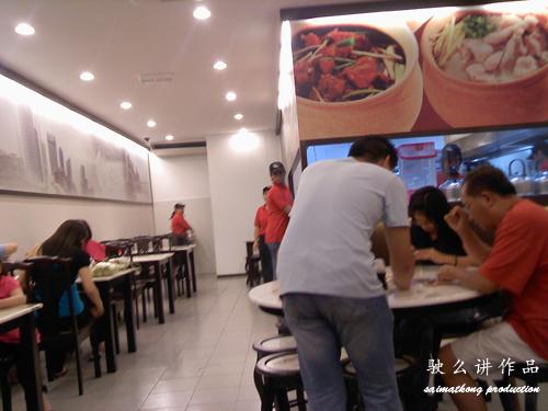 Geylang Lor 9 Fresh Frog Porridge @ SS2 Now!