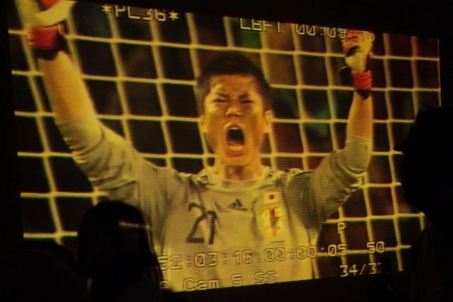 2010 ワールドカップ観戦イベント「FANTASISTA」 SLIM CHANCE STUDIO