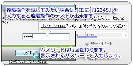 TeamViewer05