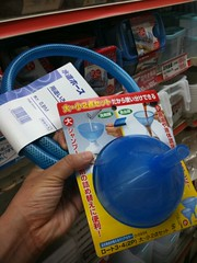100円ショップで漏斗とホースを購入