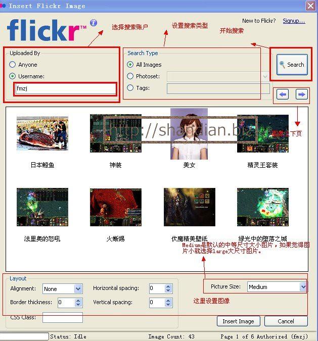 flick4writer7