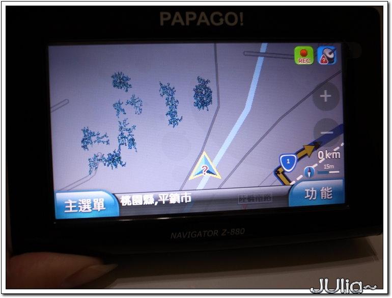 papago~ (3)