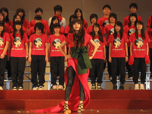 Nan Kan Senior High School Xmas Show