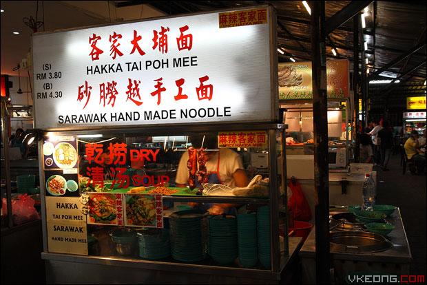 everyday-food-court