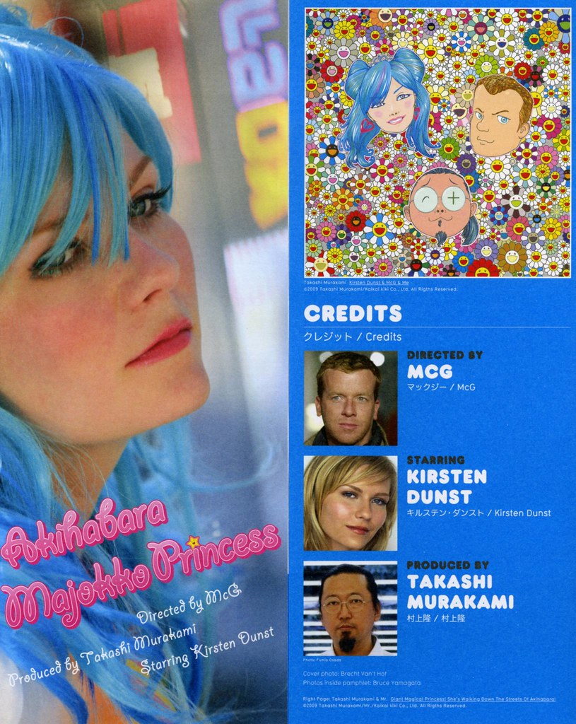 Kirsten Dunst Japanese video clip cover