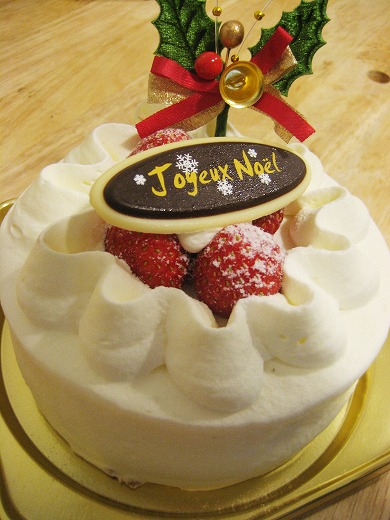 Another Christmas Cake from Patisserie tie