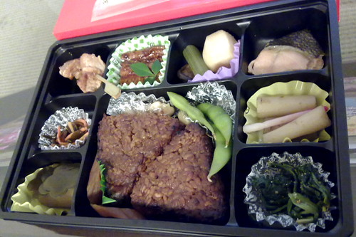 Train bento from Nagoya station
