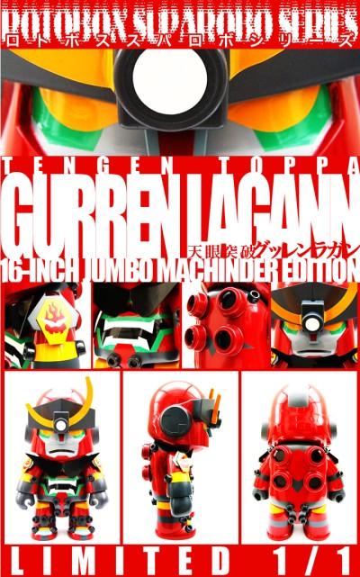 Suparobo Project Series 6: Gurren Lagann