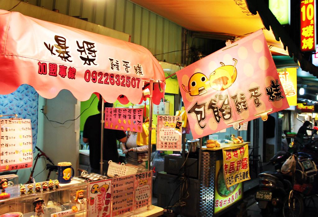 Shilin Night Market 18