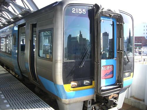 """2000系気動車特急あしずり/2000 Series DMU Limited Express """"Ashizuri"""""""