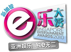 Singapore Entertainment Awards 2010