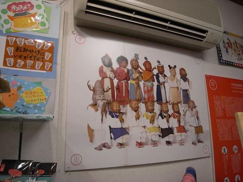 ならクターショップ『絵図屋』@奈良市-14