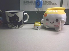 Kawaii milk carton X3 (Persephinae) Tags: yellow milk office kawaii plushie sanx janetstore