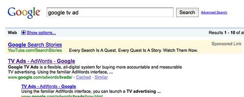 Google Airs TV Ad During Super Bowl