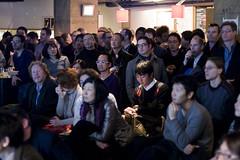 Tokyo2Point0 020810