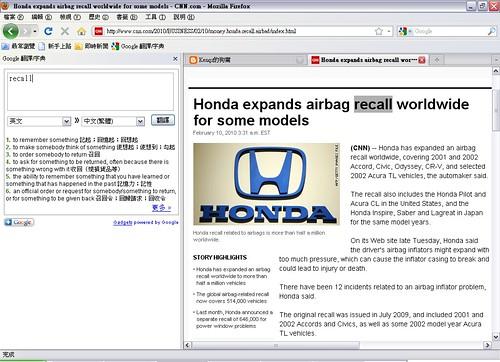 Firefox Sidebar 4