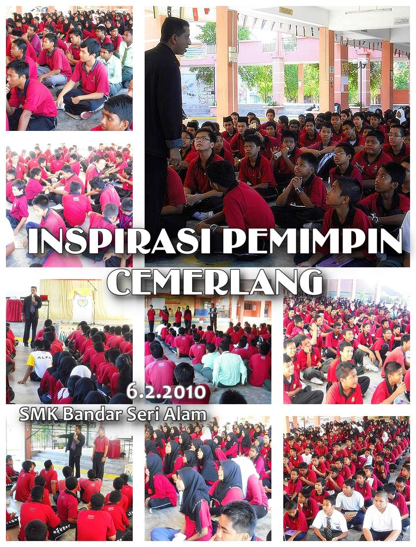 20100106_SMKBandarSeriAlam